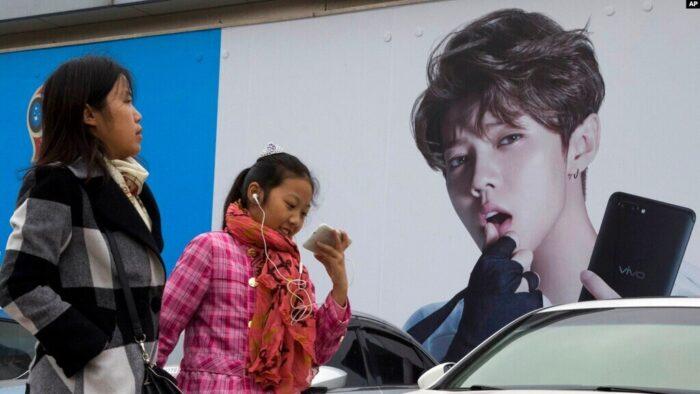 Kina zabranila prikazivanje feminiziranih muškaraca na televiziji